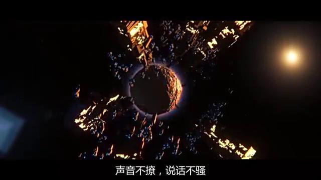 机器人背叛国家,抢夺能量球,只是为了能和朋友离得更近