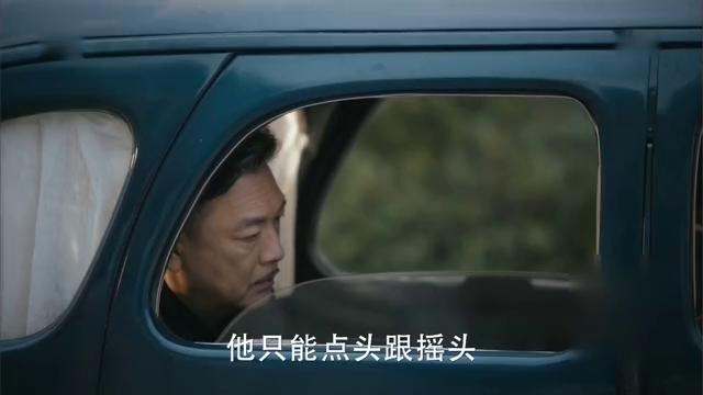 筑梦情缘:傅建成行踪暴露,沈其南找到章梅帮忙笃定她不会拒绝