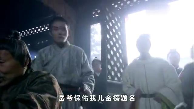 赵构和秦桧去祭拜岳飞,百姓却根本不理皇帝,反让他给岳飞磕头!