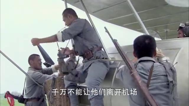 铁血红安:红军攻不下黄安城,刘铜锣想出妙招,站在飞机上扔炸弹