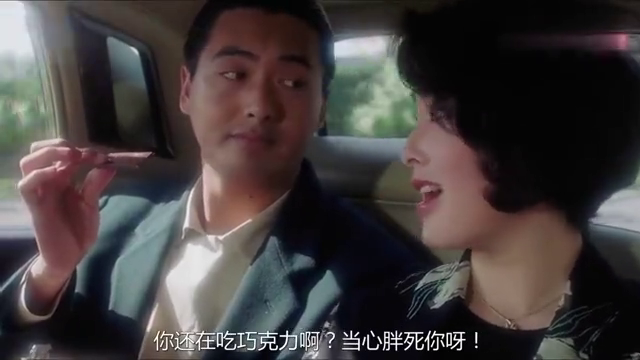 赌神:发哥和张敏车上秀恩爱,司机傻眼了,连忙回过头