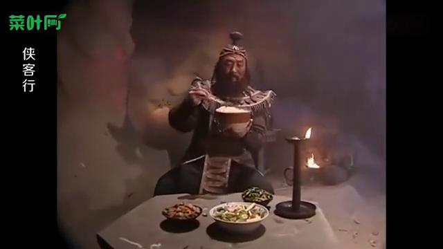 谢烟客好饭量啊,这碗都能当锅了,真能吃