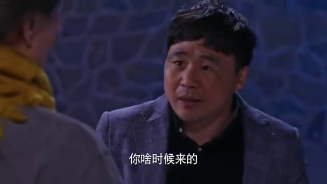 陈英让朱学诗不要管,夏美兰询问他撒谎