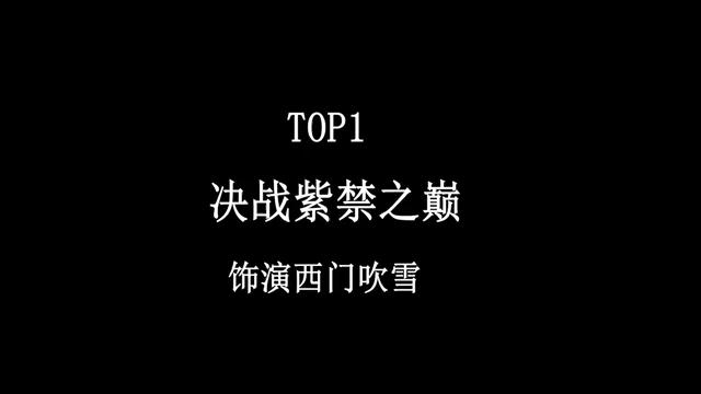 郑伊健最强三部奇幻电影,特效炸裂,真是十足精彩