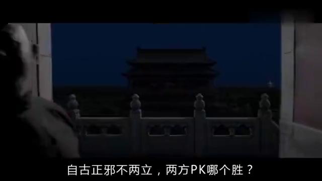 许晴搭戏彭于晏,2小时的片我只看他们俩了,电影《邪不压正》