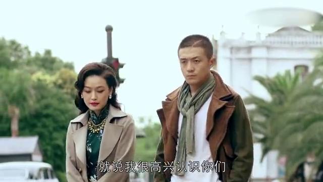 一代枭雄:黑娃要离开上海,向柳丁告别,没想到亲眼看见柳丁被杀