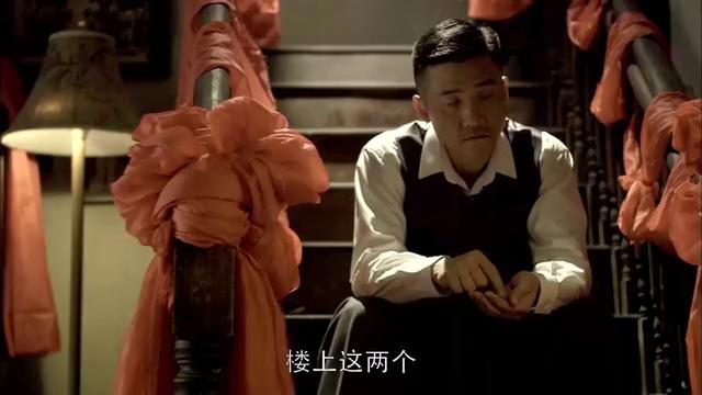 人间正道:立青和林娥结婚,哥哥立仁却还是放不下林娥,太残酷了