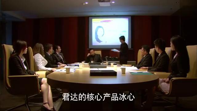 相爱十年:公司谈合作,老外出价6六千万,中国老板直接怒怼2亿!