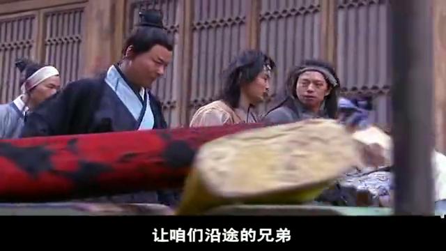 神雕侠侣:道士和李莫愁比武,脸上被轻轻一碰,竟中毒了