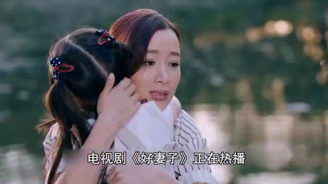 《好妻子》李家瑜潜力被激发,周心妍急了,气急败坏的样子真丑!