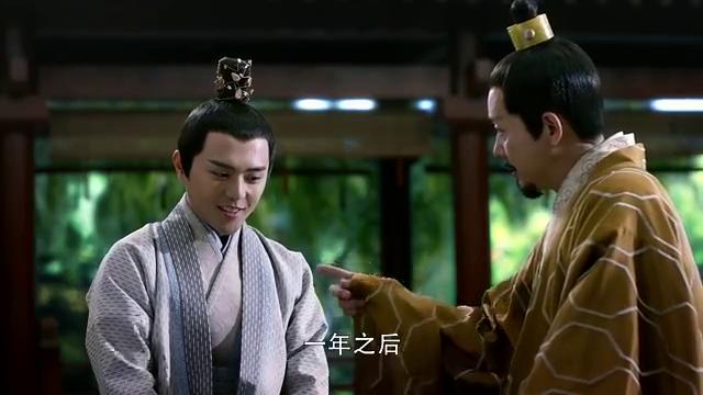 元漓向父皇请求去太常寺学星象占卜,不想理朝堂,元安拿他没办法