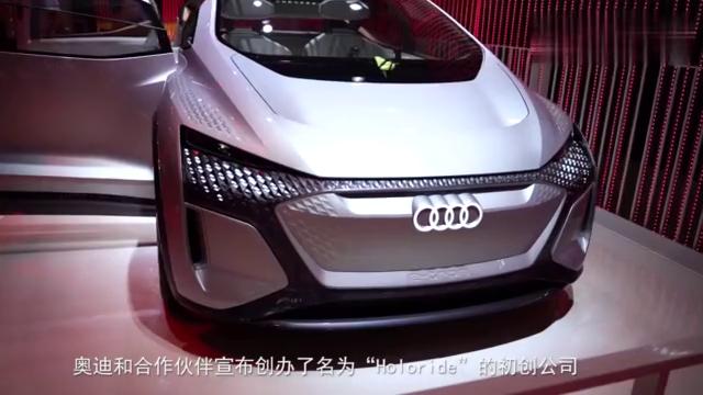 亚洲CES奥迪展台实拍,多款新车亮相