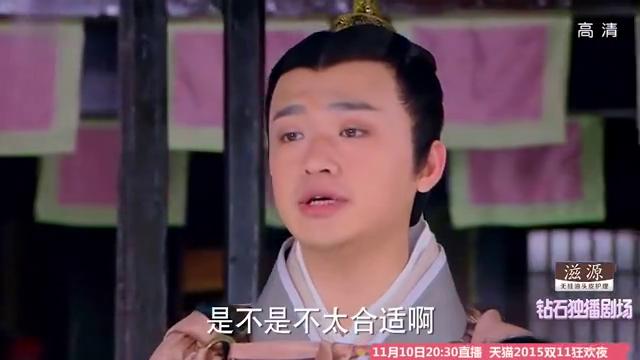 刘贺被黑衣人刺杀,白衣美女因守护刘贺受伤,让刘贺心疼不已