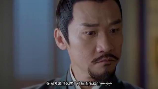许昌平在鹤唳华亭中逼死赵翁,他竟是肃王的遗腹子