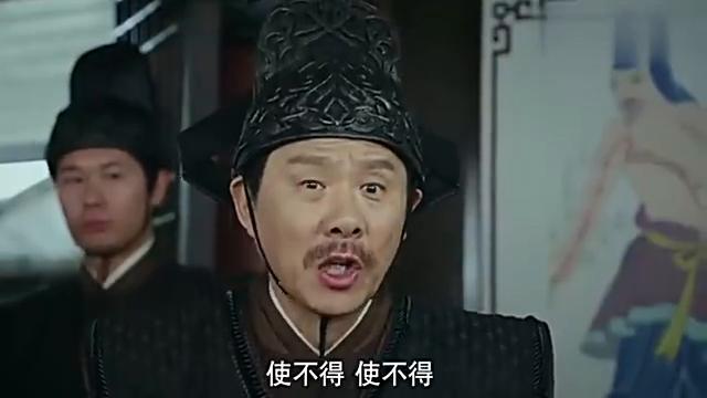 """将军在上:赵玉瑾被称赞是""""纯爷们"""",很好"""