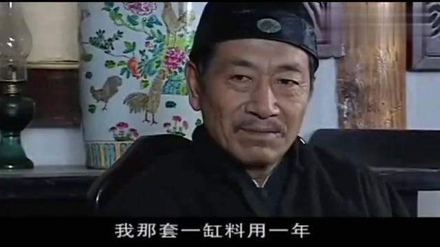 大染坊:陈寿亭准备去青岛,但是却始终放心不下锁子叔!有情有义