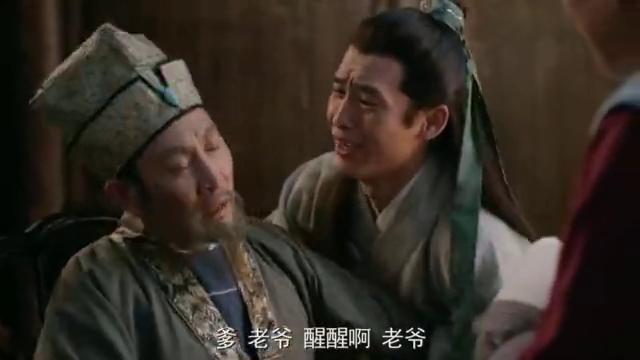 开封府:包拯出生吓晕父亲,父亲要把他活埋,最后一只老虎救了他