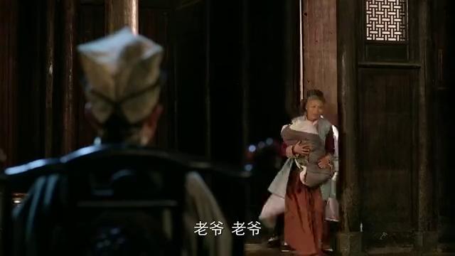 开封府:包拯的样子吓晕父亲,父亲要活埋他,最后一只老虎救了他