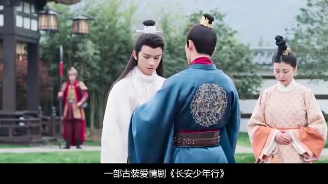 长安少年行:王玉雯解开身世之谜,杨子安狠心说分手,太虐心了!