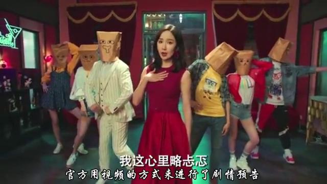 王传君痛批《爱情公寓》拒演第5季,官方借宣传片回应