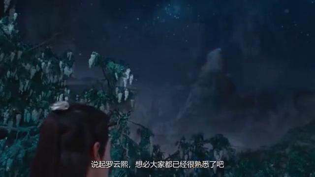罗云熙《月上重火》新造型太迷人!与陈钰琪上演高甜虐恋!