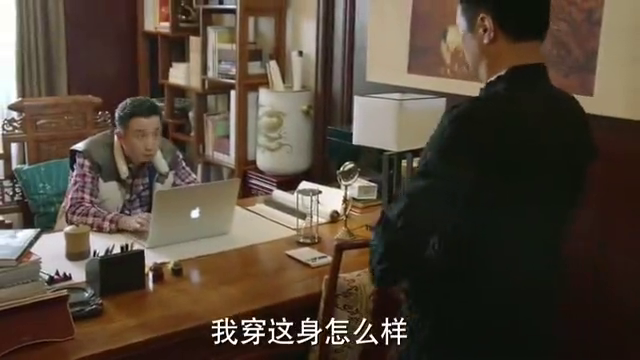 黄磊给总裁朋友建立账号,密码设置汉语拼音,老土豪!