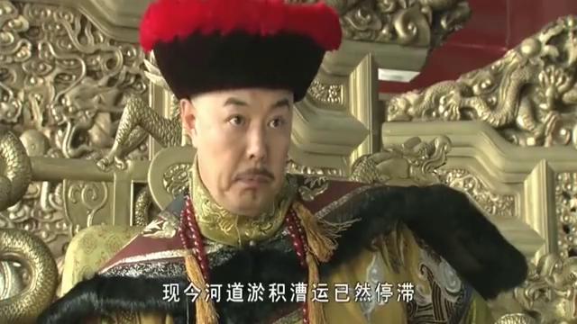 皇上让和珅筹措治河经费,和珅果断出手强收过路费查贪官,这招服