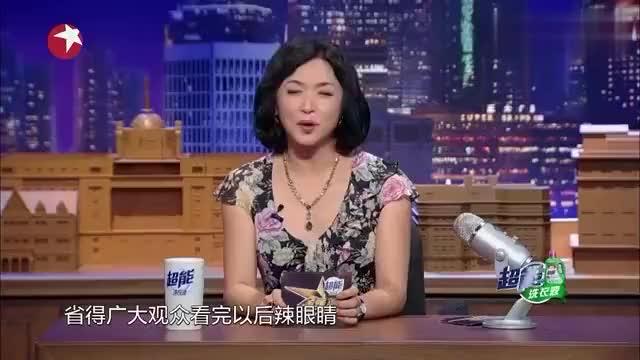 金星秀:刘嘉玲上场,先和沈南打招呼,还说沈南和金姐配合太好