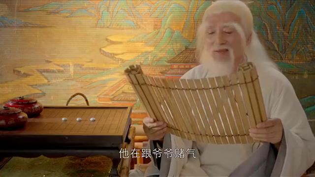 苍生大医:白胡子老头葫芦里卖的什么药?要帮华佗渡劫!