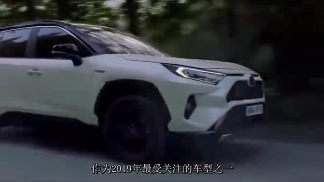 视频:再过几天,丰田新车上市,8AT+四驱仅18万,还要啥途观L