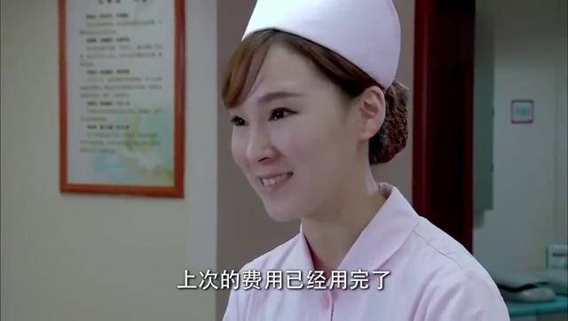 弟弟住院没钱给住院费,林小音无奈只能典当前夫买的心爱手表