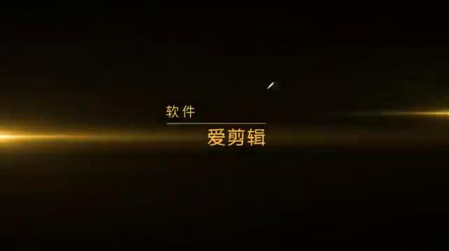 朴所罗门X金香奇—《复仇笔记》
