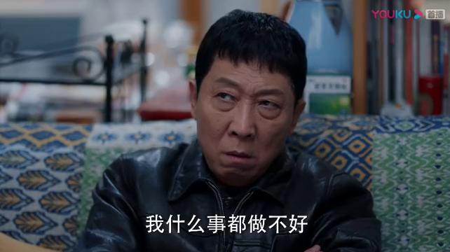 """福子爸让福子做""""招商银行"""""""