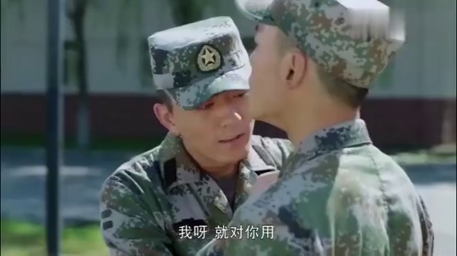 热血尖兵:新兵把班长站军姿的秘方,用到了战友的身上,这下惨了