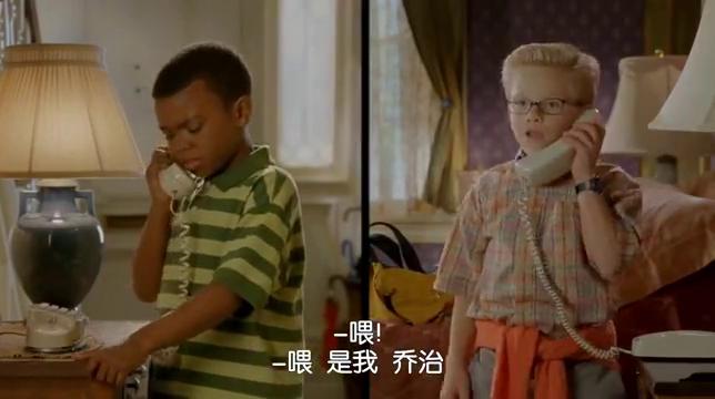 精灵鼠小弟:两小伙子为了帮助史都华,秘密沟通,一同欺骗李夫人