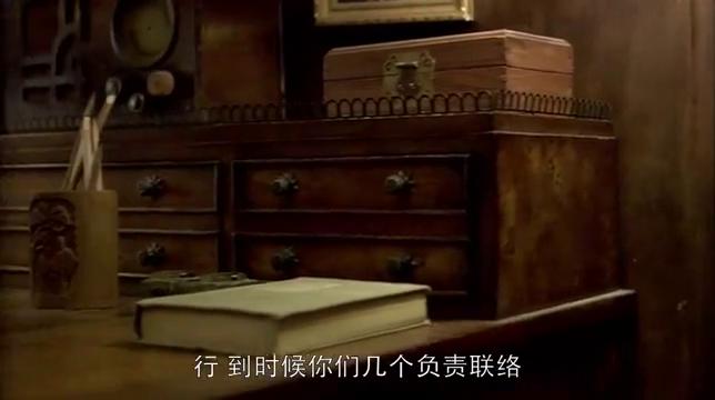 上海工人起义准备展开,瞿恩分在了商务印刷馆,老妈一脸的担心