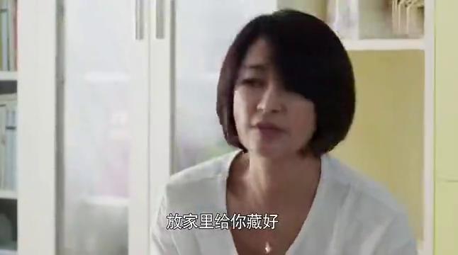 我的博士老公:邹琴向梁鸿名坦白,她将刘老师的字拿到当铺当了