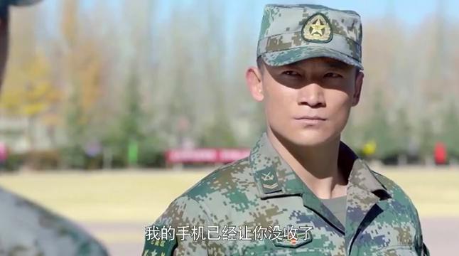 梁永军初次来到侦察连,却不想却遭到士官长的为难,辛苦了!