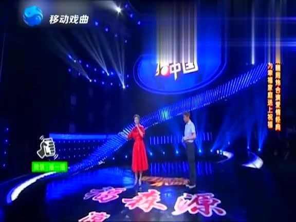 斓曦、周炜共唱黄梅戏《天仙配》经典选段 这也太甜了