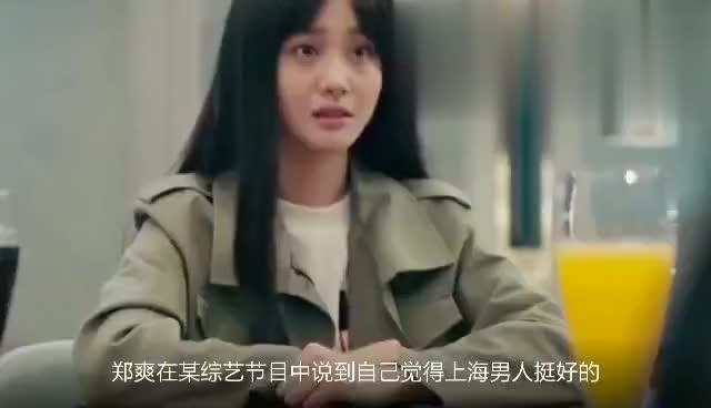 """分手4年,胡彦斌郑爽隔空""""互怼""""火药味浓,分手后无法做朋友"""
