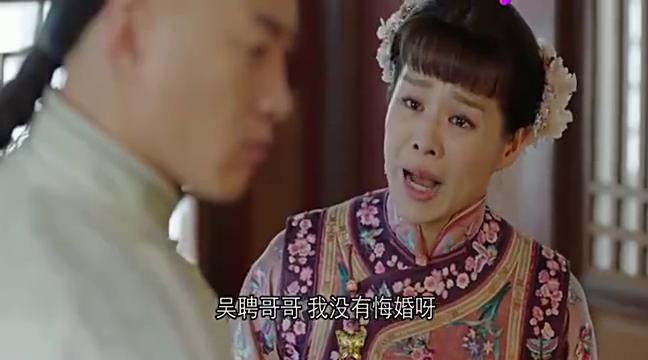 那年花开月正圆:胡咏梅哭着对吴聘说,吴聘哥哥我没有悔婚呀