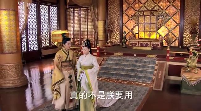陆贞传奇:萧贵妃以为皇上宠幸别的女人,说的话醋味浓浓!