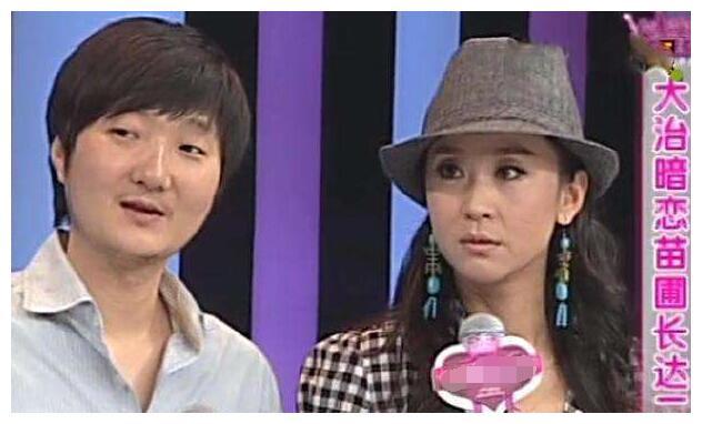 苗圃:王大治是全校最丑的,但她有才华,董洁喜欢他是有原因的