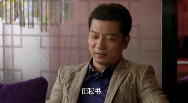 我的博士老公:田衡想让学校拿出点诚意,他要刘老师的一幅字画
