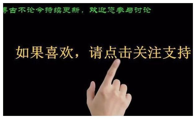 大名鼎鼎的汤若望,辅佐康熙,为何却被判处凌迟?