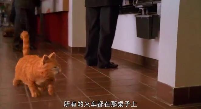 加菲猫:神奇猫咪,加菲竟会玩火车,惊险一刻啊