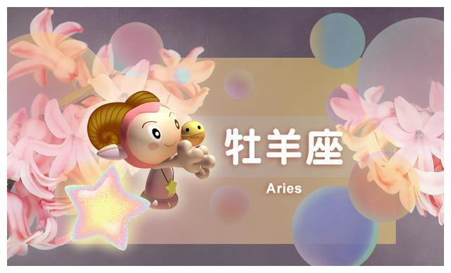 星座周运(8.9-8.15),金牛座奔波,白羊座偷懒,双子座懒散