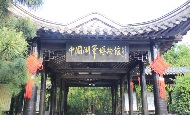 游在湖州,中国湖笔博物馆不能错过,中华瑰宝真是让人由衷赞叹