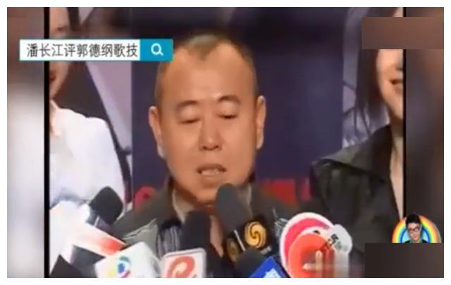 潘长江评价郭德纲唱歌:评戏不是评戏,太平调不是太平调