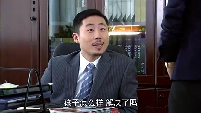 总裁厉仲谋禁止吴桐对童童的探视权,吴桐得知后难过了
